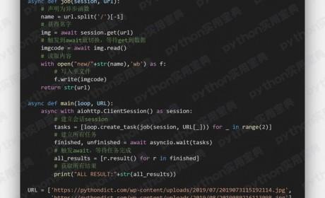什么情况下需要使用 Python 的 asyncio 模块?