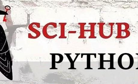 你不得不知道的python超级文献搜索工具