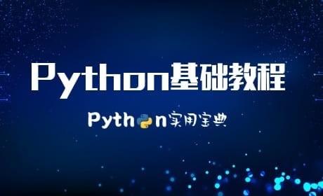 Python字符(ascii,unicode)与数字转化方法