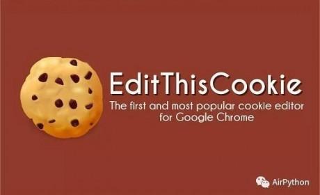 爬虫工具篇 - 必会用的 6 款 Chrome 插件