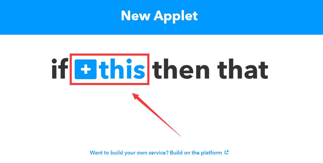IFTTT new applet